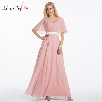 Elegant v-neck long dresses for bridesmaid Cap sleeves lace-up back vestidos plus size Simple chiffon robes for women grey lace up design printed v neck long sleeves sweatshirts
