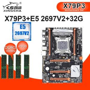 Xeon E5 2697V2 CPU X79-p3 материнская плата набор с LGA2011 combos 4*8 ГБ = 32 ГБ памяти DDR3 RAM 12800R 1600Mhz M.2 SSD USB3.0