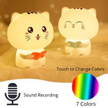 Звук записывающий usb для подзарядки светодиодный кошка Ночной