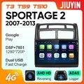 JIUYIN для Kia Lions 2007-2013 автомобильный Радио Мультимедийный видео плеер навигация GPS Android No 2din 2 din