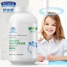 Масло водорослей DHA, льняное масло, мягкая капсула для детей и подростков, улучшает память и заботу о мозге, 0,5 г* 80, софтгели