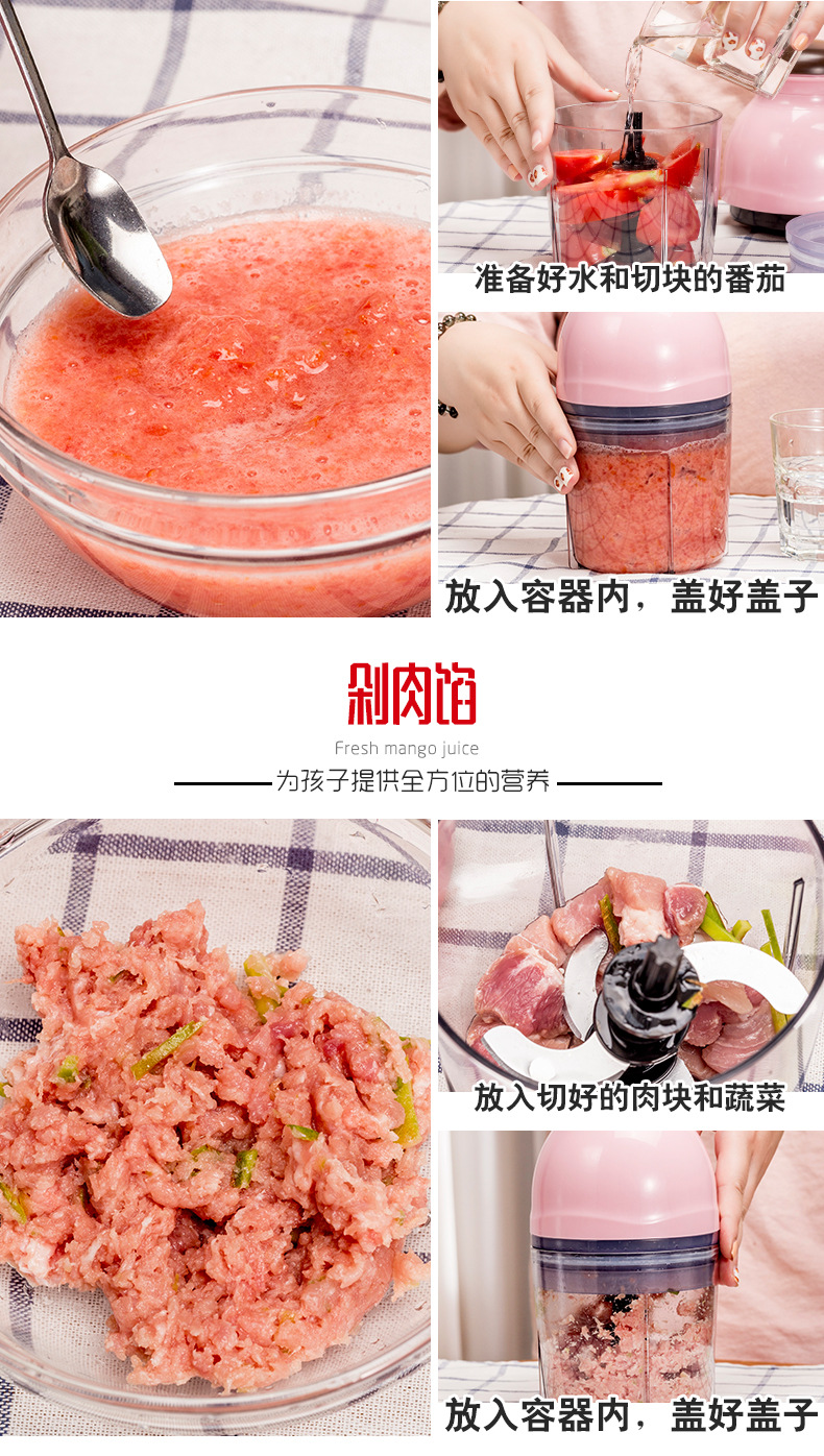 blender mixer Home cooking machine multi-function electric baby  mixing food machine juice soy milk ground meat fruit juicer 6