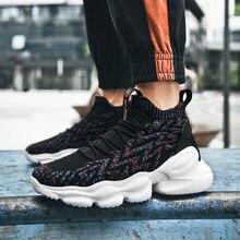 Мужские сетчатые дышащие кроссовки высокие носки модная Уличная