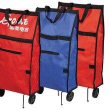 Складная корзина для покупок ручная сумка на колесах сумка на цепочке сумка на колесах тележка для покупки продуктов с напечатанным логотипом