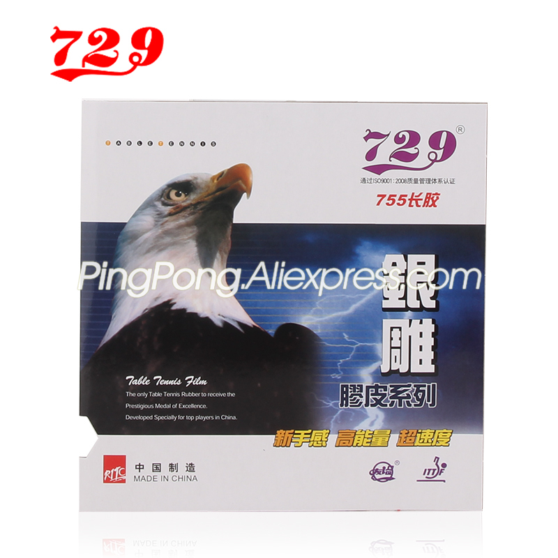 2 Pcs Friendship 729 755 Table Tennis Rubber Pips-long Without Sponge 729 Ping Pong Topsheet OX