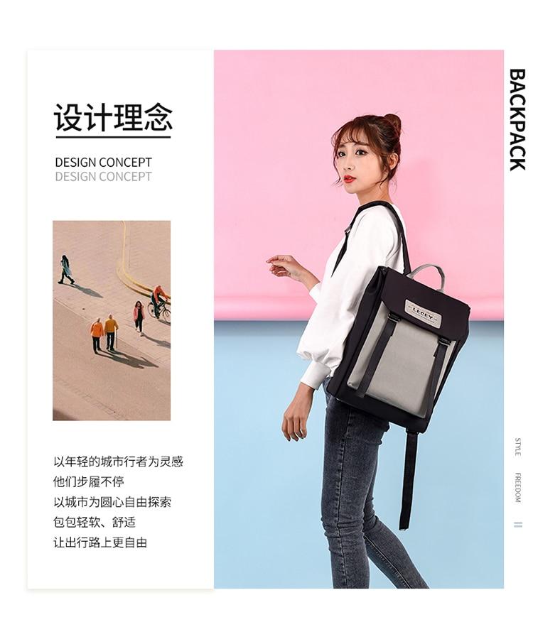Moda fosco cor contraste mochila feminina leve