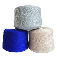 Кашемировая смесь шерсть 2/26n натуральная Неокрашенная мягкая чистая кашемировая пряжа для ручного вязания ткацкая камвольная Высококачественная пряжа для вязания