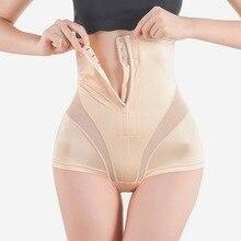 여성 허리 트레이너 팬티 슬리밍 엉덩이 기중 장치 속옷 향상제 배변 컨트롤 코르셋 바디 셰이퍼 섹시한 엉덩이 Shapewear