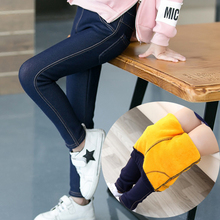 Winter Pants For Girls Children Jeans Kids Slim Thick Velvet Warm Denim Trousers 3-11Yrs Baby Girl Leggings Stretch Pencil Pants