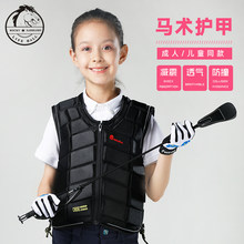 Cavassion equitação colete eva grosso colete protetor crianças equitação equitação segurança ao ar livre equipamento equestre das crianças