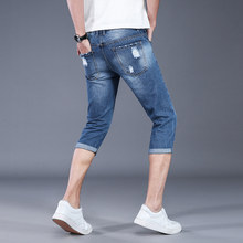 new arrivla fashion Light Blue Jeans Men Slim Holes Beggars Shorts Summer Thin Casual Knee Length plus size 28-31 32 33 34 36 38(China)