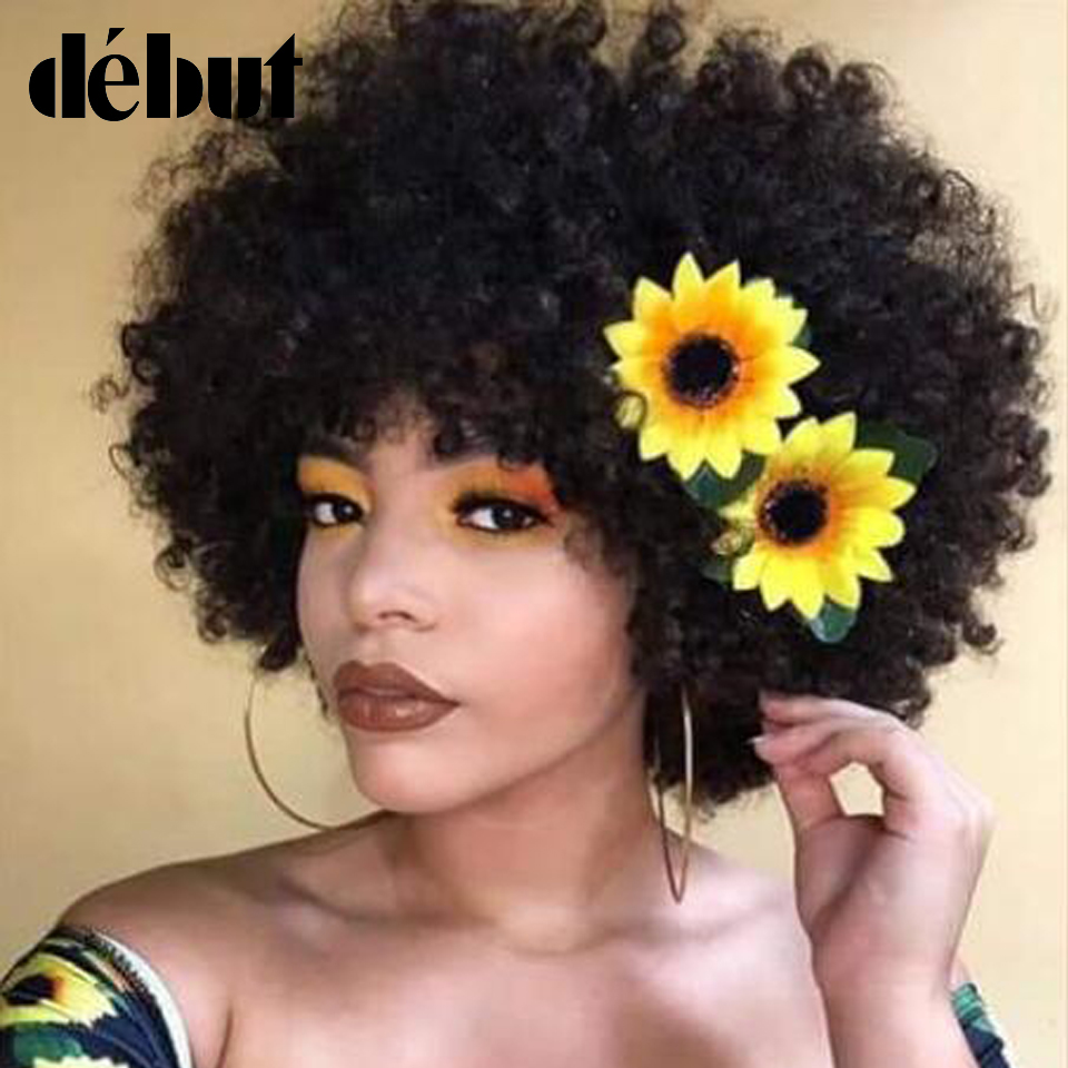 Debut Human Hair Wigs Afro Curly Human Hair Wig Natural Color Afro Kinky Curly Wig Short Wigs For Black Women Free Shipping