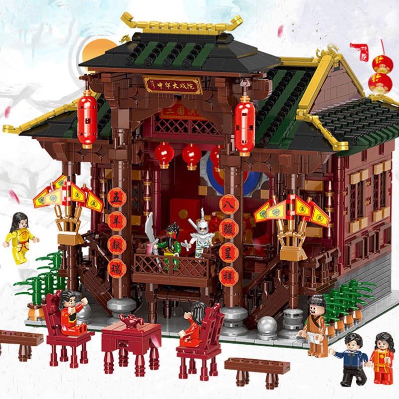 China Town China Theater Set Architecture Model Building Blocks Bricks Kids DIY Birthday Gifts Funny Toy XB01020