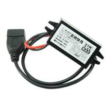 Dc dc модуль преобразователя вход 6 В ~ 32 до 5 12 24 Вт (макс)
