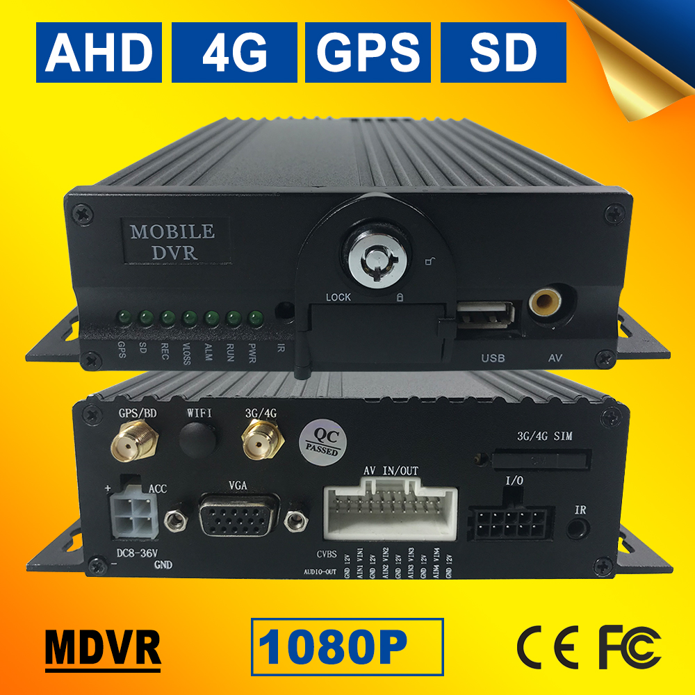 LSZ 4CH 4G GPS 1080P Mobile DVR 2 sd card slots MDVR for vehicle surveillance