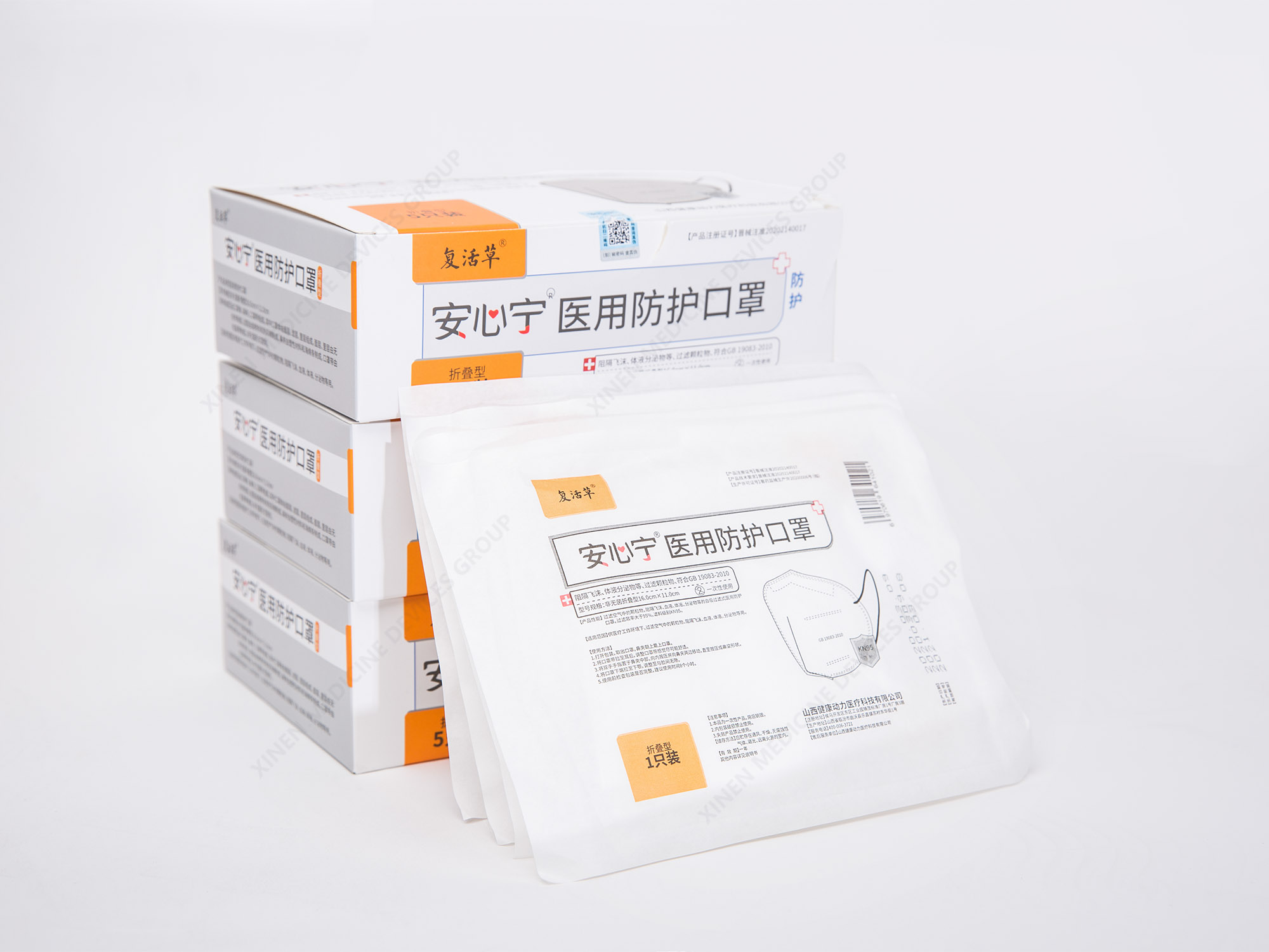 disposable n95 medical mask