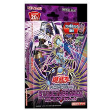 Yugioh SD37 Set Shadow Rebirth Simplified Chinese Version Yu Gi Oh Collection Cards Kids For Children Cards