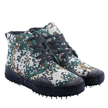 Genuine Product Liberation Shoes Hight-top Woodland Camoufla