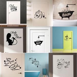 Salle De Bain Wall Stickers Mu