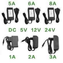 Адаптер источника питания постоянного тока 5 В, 12 В, 24 В, 1 А, 2 А, 3 А, 5 А, 6 А, 8 А, универсальное зарядное устройство постоянного тока 5 В, 12 В, 24 В, з...