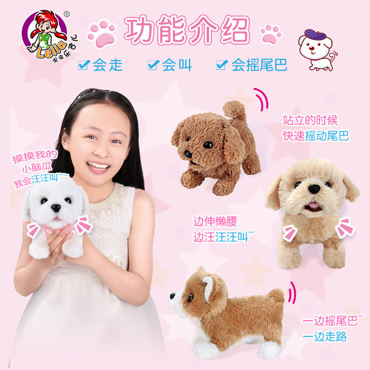 Toys Adorable Dog Family Model Electric Plush Toys Dog GIRL'S Educational Toy Teddy Will Call Will Walk