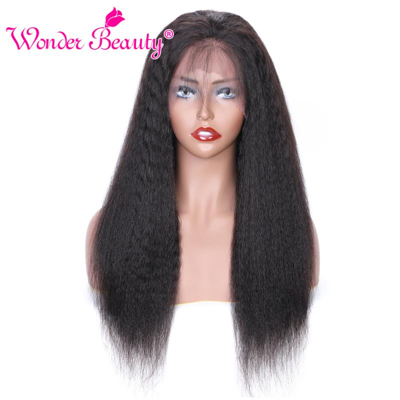 Kinky Straight Wig 150Density Human Hair Wigs Natural Black Wonder Beauty Brazilian Remy Hair 13*4 Lace Frontal Huamn Hair Wigs
