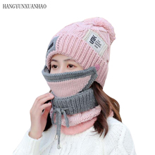 HANGYUNXUANHAO 2019 New Women Winter Beanies Knitted Thickened Hat With Warm Mask And Neck Scarf Driver Windstop Sets