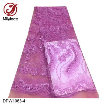 Milylace 2019 Nigerian lace fabric 5 yards soft sequins tulle lace fabric with beads for women dresses DPW1063
