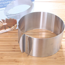 ZLCA Retractable Stainless Steel Circle Mousse Ring Baking Kitchen Tool Set Cake Mould Mold Size Adjustable Bakeware 6-12inch 15 20cm stainless steel adjustable cake cutter layered slicer baking tool kit set mould slicing mousse cake ring