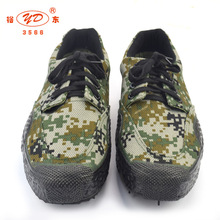 3566 Low Top 07 Woodland Outdoor Training Low Top jun xun xie Outdoor Camouflage