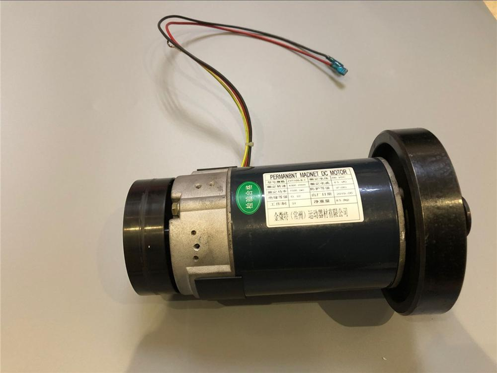 Original laufband motor 1360/1366/1368/1362 laufband motor