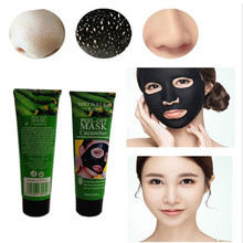 Fleck Blackhead Remover Cucumber Face Mask Suction Black Head Peeling Off Mask Sheet Green Tea Acne Treatment Cleansing Pores(China)
