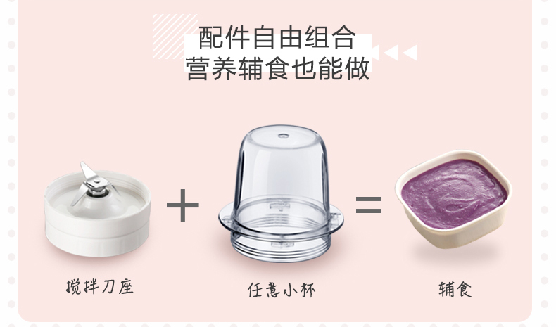 Pressed Soy Milk Cooking Machine Household Mini Small Food Bar Free Filter Baby Food Supplement Automatic Mixer 6