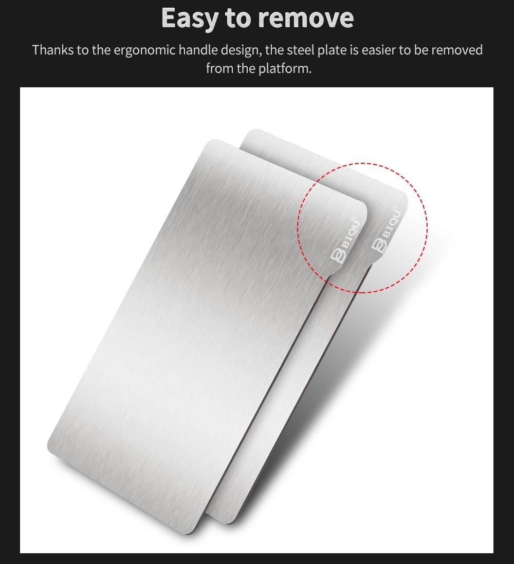 光固化DLP打印弹簧钢板软磁片套装_07