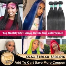 Extensions brésiliennes vierges lisses, cheveux vierges, Double trame machine, couleur naturelle, 8 34 pouces, mode, Lot de 3 lots