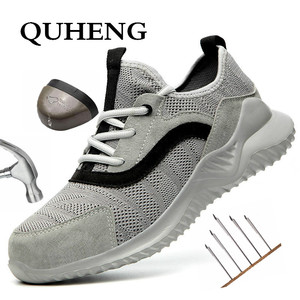 QUHENG Casual Puncture Proof B