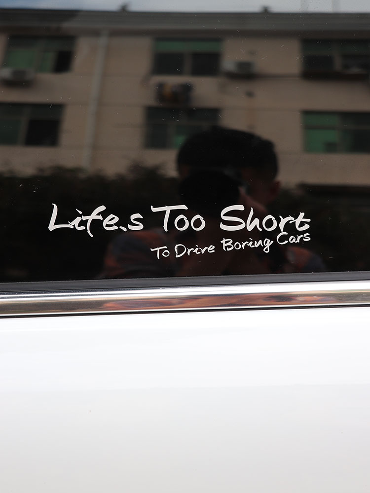 ZTTZDY 19.3CM*4CM Personality Life Is Too Short To Drive Boring Cars Vinyl Words Car Sticker ZJ2-0068