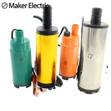 MK-8021 Series 12V 24V DC Electric Submersible Pump For Pumping Diesel Oil Water 30L/min Fuel Transfer Refueling Tool