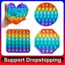 Simples dimple popit fidget brinquedos empurrar bolha brinquedo sensorial autismo necessidades especiais alívio do estresse antiestresse brinquedos