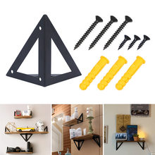 2pc/set wood board Floating shelf black bracket Heavy Support Wall Mounted Stand For Livingroom decoration bookshelf hardware