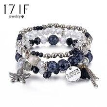 17IF 3-4 шт набор хрустальных браслетов и браслетов для женщин Винтажный любовь звездный камень кисточкой талисманы браслет женский ювелирный подарок