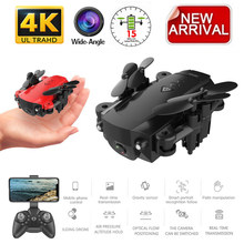 RC Wifi FPV Drone 4K Kamera Wide-Angle RC Helikopter 1080P HD Kamera Quadcopter Pesawat Quadrocopter Udara video Vs M69G E58(China)