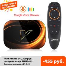 2020 VONTAR X3 8K Amlogic S905X3 4GB RAM 64GB TV Box Android 9 0 Set-Top-Box 1000M Dual Wifi 4K Youtube Smart TV Box cheap 1000 Mt CN (Herkunft) Amlogic S905X3 Quad Core ARM Cortex A55 32 GB eMMC 64 GB eMMC 128 GB eMMC Kein 4G DDR3 0 42KG Nein