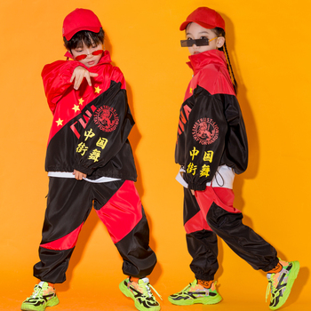 Jazz Dance Costumes For Kids Long Sleeve Hip Hop Street Dance Rave Outfit Performance Clothes Kids Practice Dancing Wear DC2903
