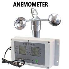 Анемометр точный измеритель скорости ветра датчик температуры