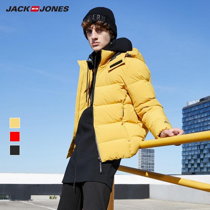 JackJones Men's Winter Sports Bright Colour Hooded Down Jacket Coat 219312504