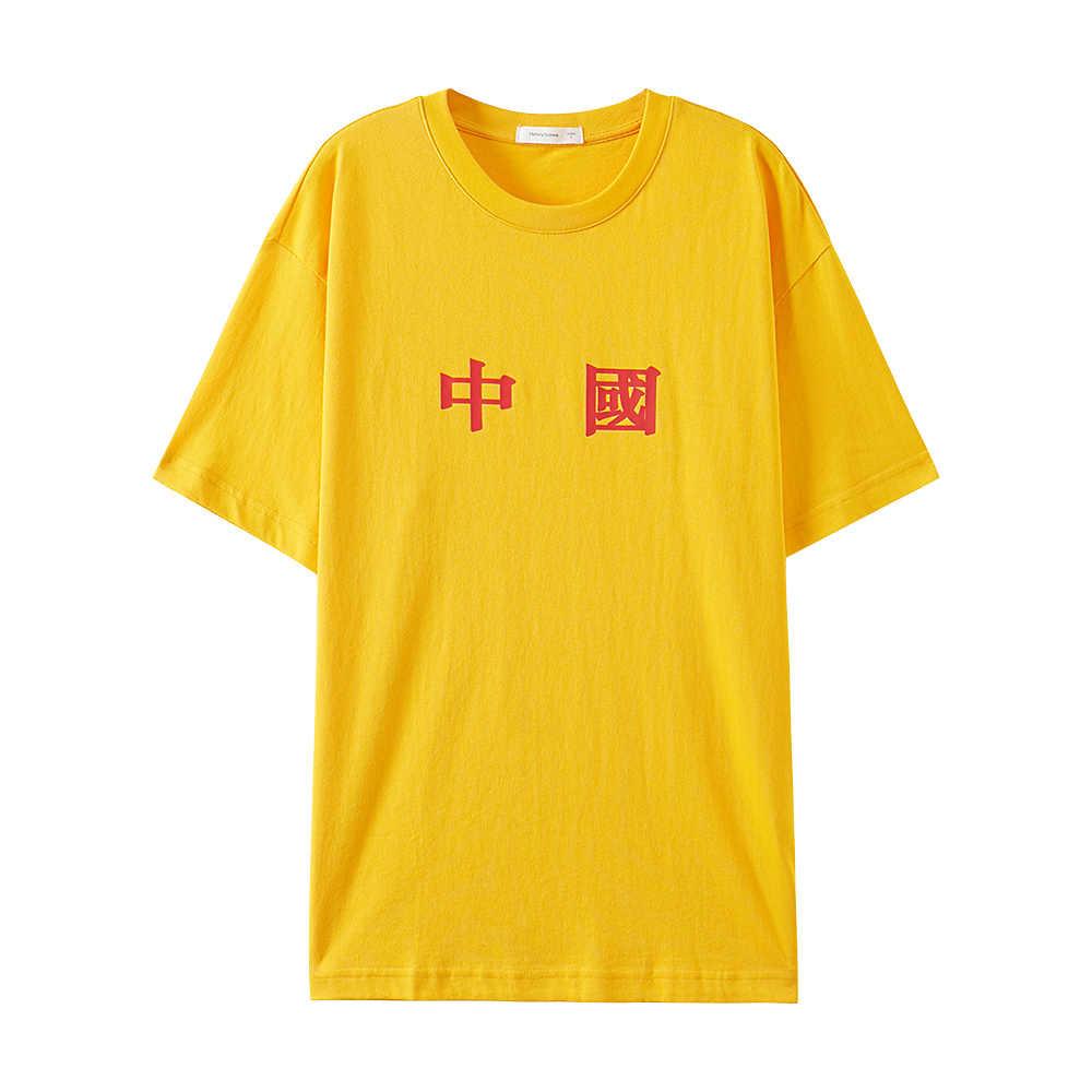 Metersbonweカップルtシャツ男性女性漢字夏トレンドtシャツカジュアルzhongguo印刷半袖シャツ