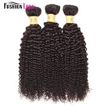 אופנה ליידי מראש בצבע קינקי מתולתל שיער 1/3/4 Pcs ברזילאי שיער Weave חבילות שאינו רמי