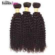 Fashion Lady Pre Colored Kinky Curly Human Hair Bundles 3/4 Pcs Brazilian Hair Weave Bundles 2# Brown Color Non Remy