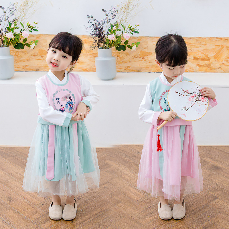 Girls Ethnic-Style Chinese Clothing Skirt Set 2019 Autumn New Style Childrenswear Children Chinese-style Cartoon Immortal Two-Pi
